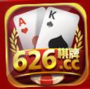 626棋牌