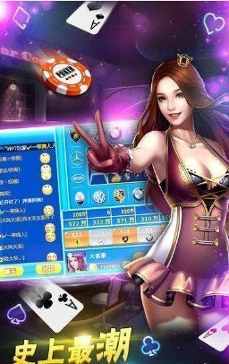 开州棋牌 v1.0