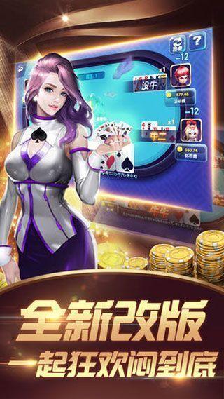 春运棋牌娱乐 v1.0 第2张