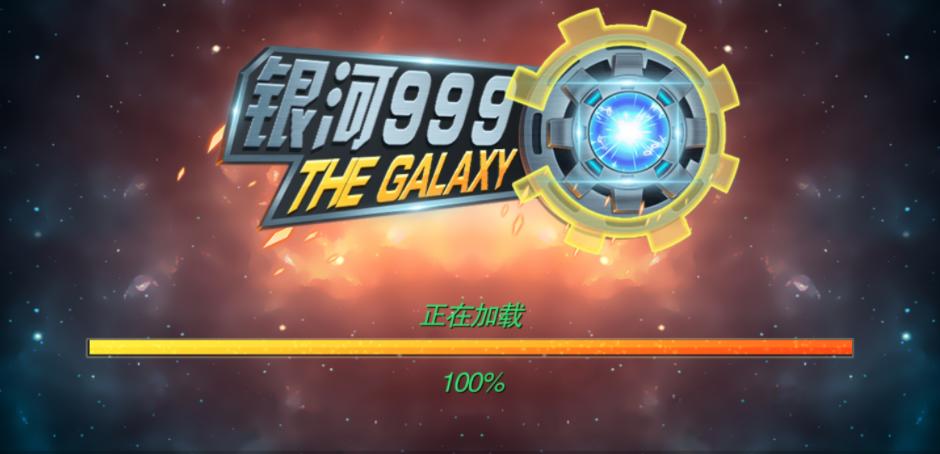 银河999棋牌 v1.0.2 第2张