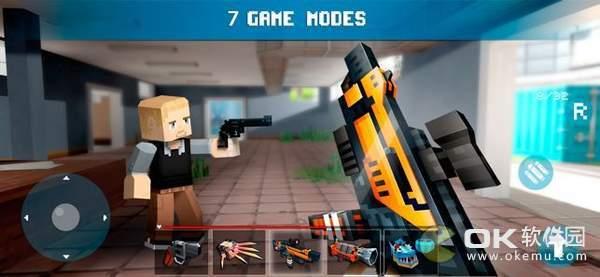 疯狂的枪手之皇家战役手机版图3