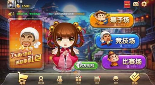 乐享游戏中心 v1.0