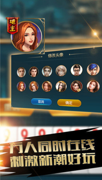 玩呗互娱 v1.0 第3张