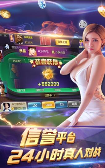 朝阳娱乐棋牌 v1.0.3  第3张