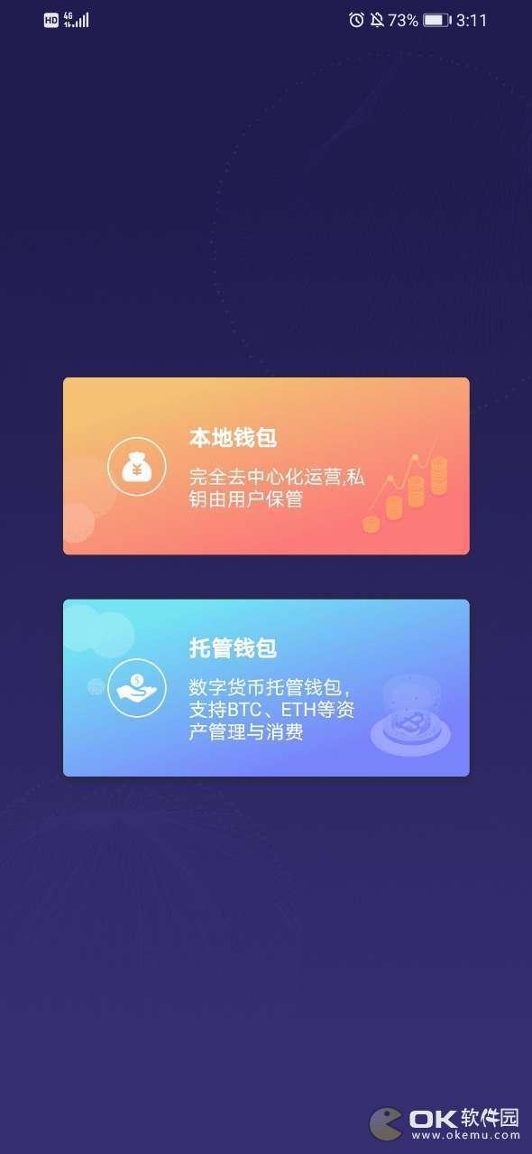 紫薇宝安卓版图1