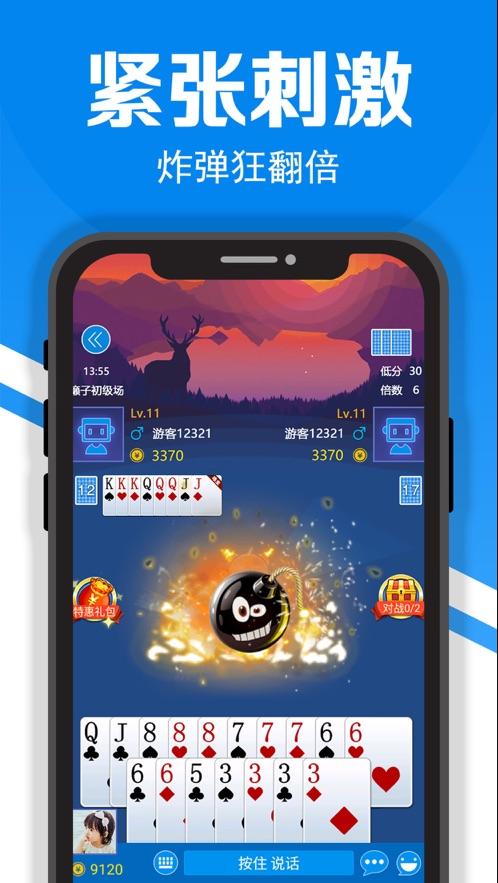 熊猫老友棋牌 v1.0