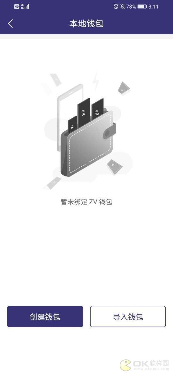 紫薇宝安卓版图2