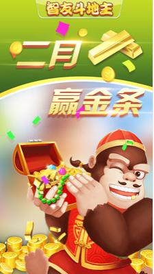 星耀大富豪棋牌 v1.0