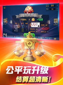 泰安升级天天擂台 v1.0.1  第2张