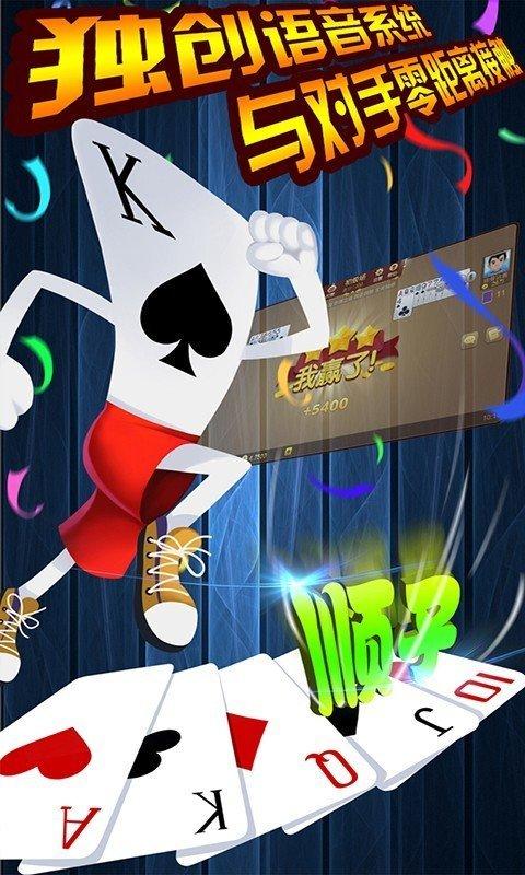千牛游戏平台 v1.0 第3张