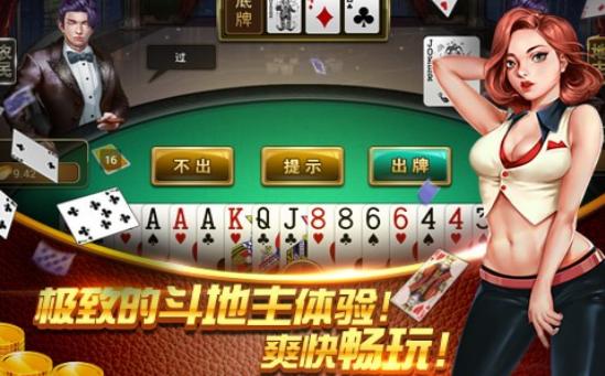 756游戏 v1.0 第2张