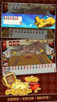 8号棋牌游戏大厅 v1.0