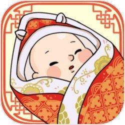 中国式人生无敌版