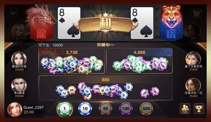 宝利棋牌游戏吧 v2.0