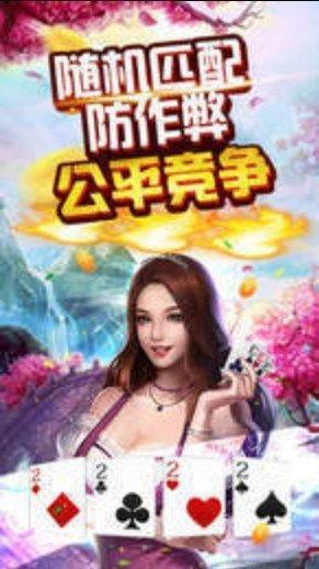 陇东棋牌 v1.0