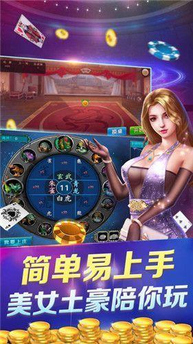 万汇游戏棋牌 v1.0 第3张