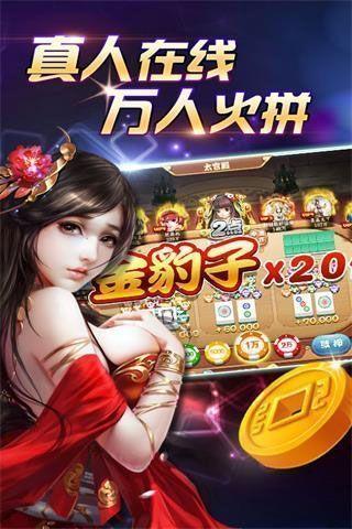 天娱娱乐 v1.0  第2张