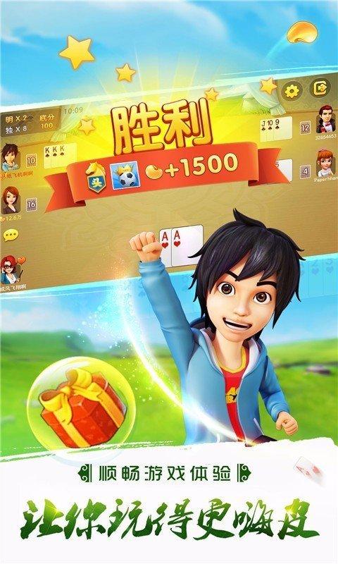 黑龙江微乐棋牌 v1.0 第3张