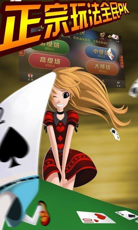 千牛游戏平台 v1.0 第4张