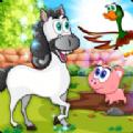 學習農場動物最新版