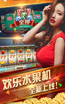 金皇朝2风云再起棋牌 v1.0