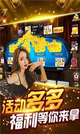 杏鑫娱乐棋牌 v1.0  第2张
