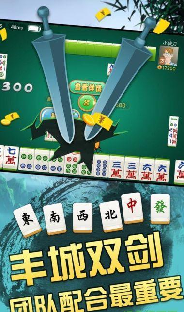 丰城瓜瓜棋牌游戏 v1.2.0