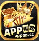 app棋牌游戲