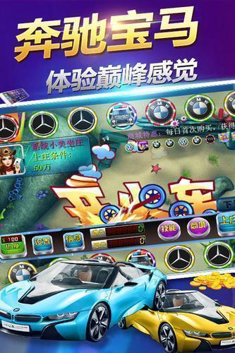 鱼丸游戏大厅 v1.0 第2张