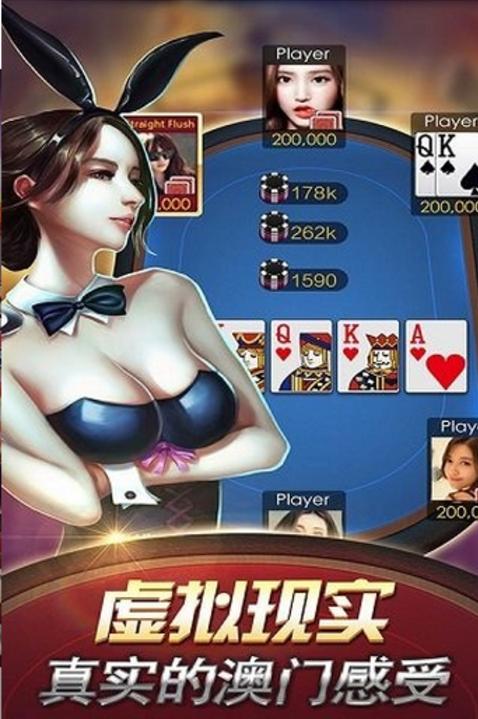850游戏大厅 v1.0.0