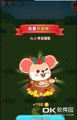 鼠钱宝软件图1