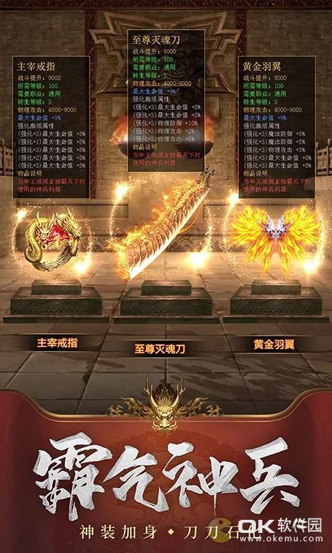 王城英雄无限钻石版图2