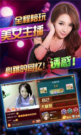 金金娱乐游戏 v1.0 第2张
