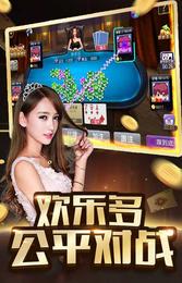 华聚棋牌 v1.0