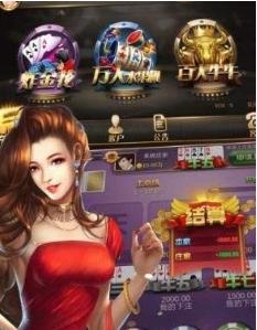 大山娱乐棋牌 v2.0