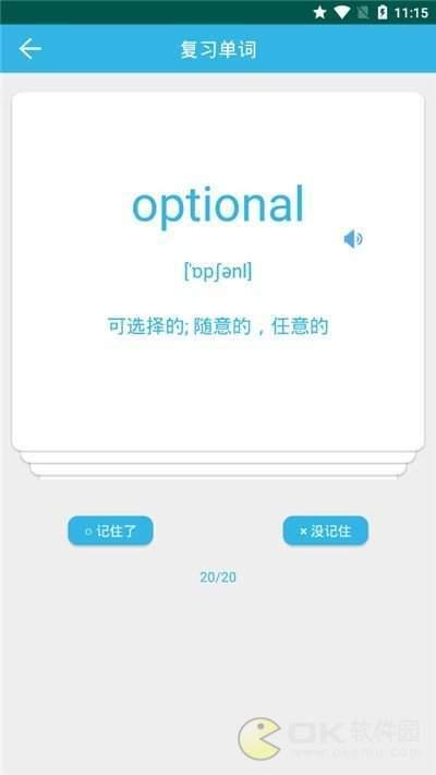 锁屏单词app图2
