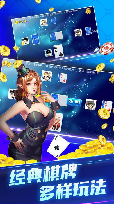 天堂fun88棋牌 v1.0  第3张