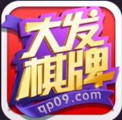大發棋牌qp09