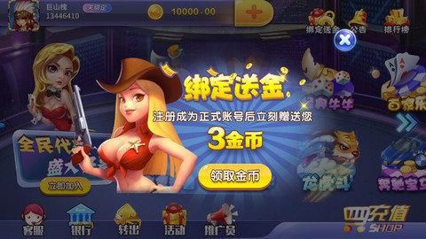 大资本游戏 v2.31