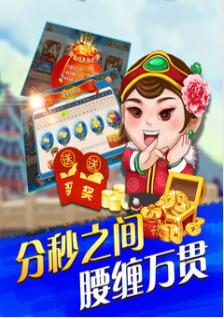 熊猫互娱斗地主 v1.0  第3张