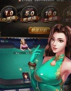 大山娱乐棋牌 v2.0  第3张