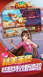 小美斗地主app v3.5.9 第3张