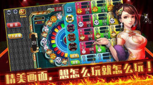九游娱乐 v1.0