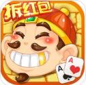 萬人斗地主2015版