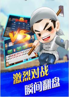 熊猫互娱斗地主 v1.0 第2张