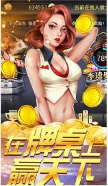 江油游戏大厅 v1.0