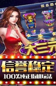 江油游戏中心 v1.0 第2张