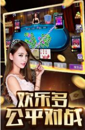 南拳棋牌版本 v1.0  第3张
