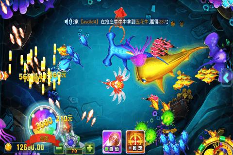 王者打鱼 v1.0