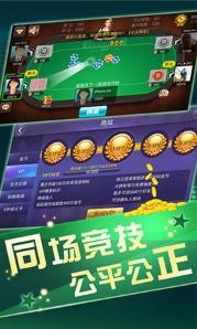 江油红桃3 v1.0 第2张
